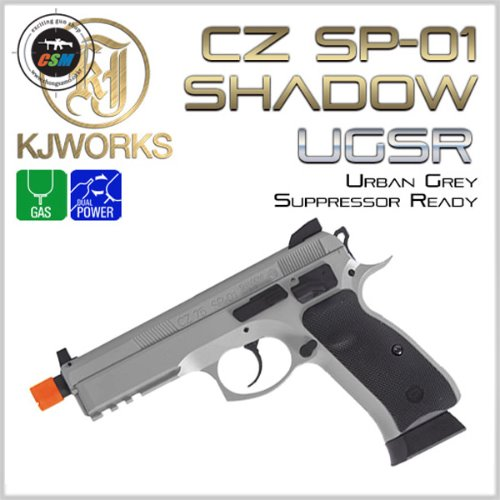 [KJW] CZ SP-01 Shadow UGSR + 사은품패키지