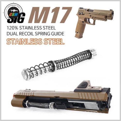 120% Stainless Steel Dual Recoil Spring Guide / SIG M17